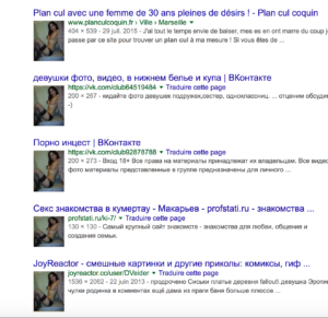 faux profil plansq.fr